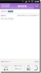 screenshot_2012-09-07_2309