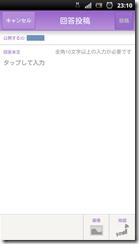 screenshot_2012-09-07_2310_2
