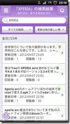 screenshot_2012-09-07_2310_4
