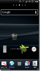 screenshot_2012-09-26_0728