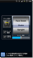 screenshot_2012-09-26_0731_1
