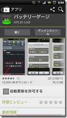 screenshot_2012-09-28_0654
