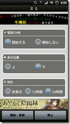 screenshot_2012-09-28_0655