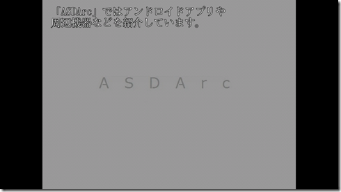 screenshot_2012-11-03_2153