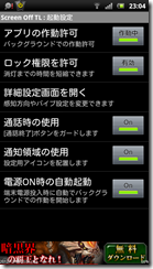 screenshot_2012-12-06_2304