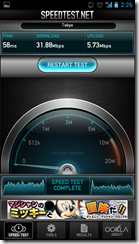 Screenshot_2012-12-19-02-26-53