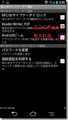 Screenshot_2012-12-21-00-06-40
