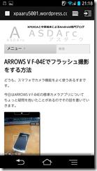 Screenshot_2013-01-06-21-19-01