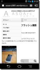 Screenshot_2013-01-06-21-23-46