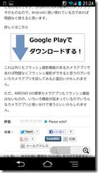 Screenshot_2013-01-06-21-24-31