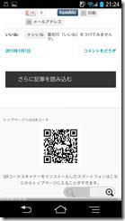 Screenshot_2013-01-06-21-24-51