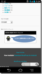 Screenshot_2013-01-06-21-24-57