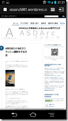 Screenshot_2013-01-06-21-31-19
