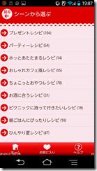 Screenshot_2013-01-31-19-07-03