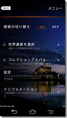 Screenshot_2013-02-01-23-24-24