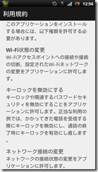 screenshot_2013-02-02_1256_2