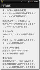 screenshot_2013-02-02_1257