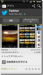 screenshot_2013-02-02_1544