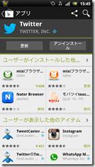 screenshot_2013-02-02_1545