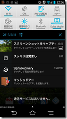Screenshot_2013-02-11-22-56-59