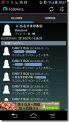 Screenshot_2013-02-13-18-27-05
