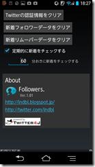 Screenshot_2013-02-13-18-27-20