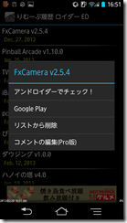 Screenshot_2013-02-20-16-51-20