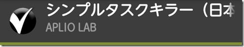 Screenshot_2013-02-27-01-49-01-A