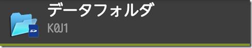 Screenshot_2013-02-27-02-03-27-A