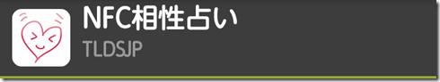 Screenshot_2013-02-27-06-07-02-A