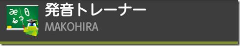 Screenshot_2013-02-27-06-20-07-A