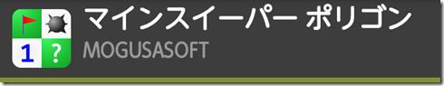 Screenshot_2013-02-27-10-47-28-A