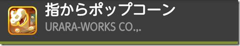 Screenshot_2013-02-27-10-52-06-A