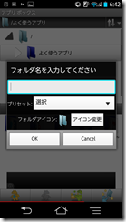 Screenshot_2013-03-09-06-43-00