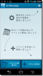 Screenshot_2013-03-17-19-04-08