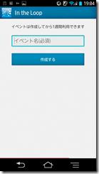 Screenshot_2013-03-17-19-04-18
