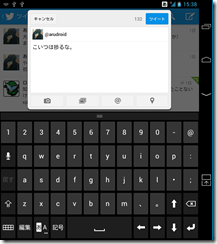 Screenshot_2013-04-21-15-38-13