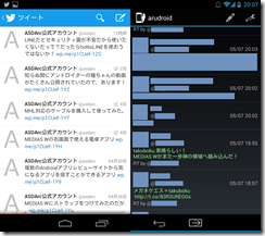 Screenshot_2013-05-07-20-07-09