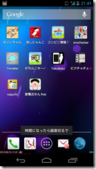 Screenshot_2013-05-10-21-41-54