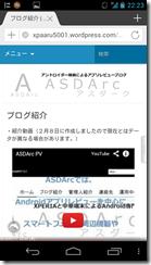 Screenshot_2013-07-17-22-23-48