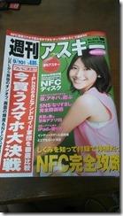 NCM_0157
