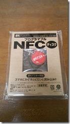 NCM_0159