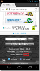 Screenshot_2013-08-31-20-25-30