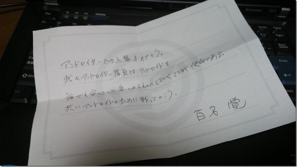 NCM_0207