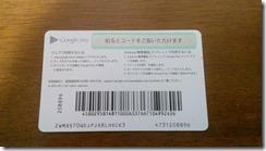 NCM_0360