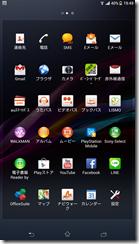Screenshot_2014-02-03-19-49-58