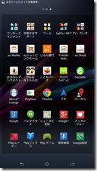 Screenshot_2014-02-03-19-50-02
