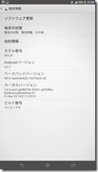 Screenshot_2014-02-03-20-00-58