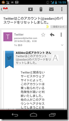 Screenshot_2014-04-27-16-59-36
