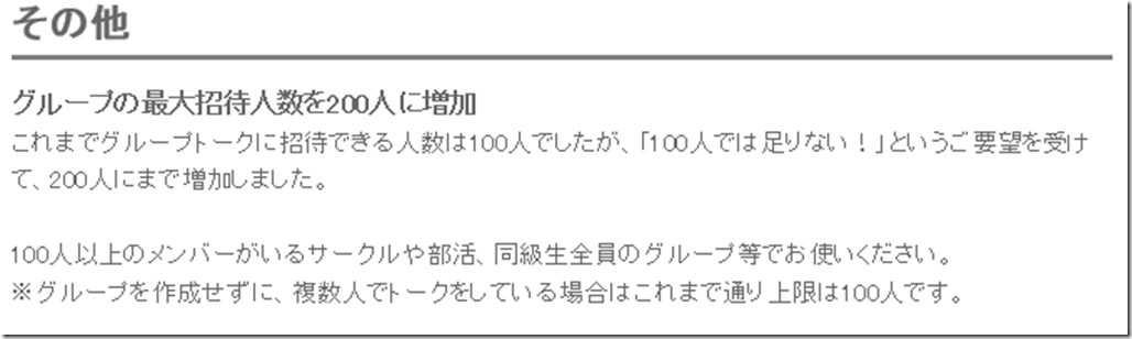 2014506001